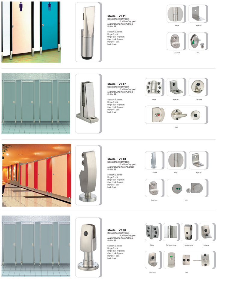 Bathroom Partition Series